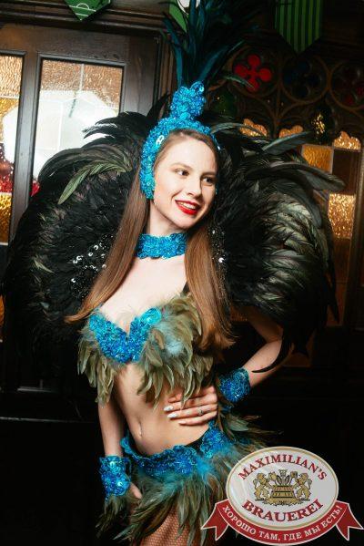 «Дыхание ночи»: бразильская вечеринка «Viva laBrasilia» - Ресторан «Максимилианс» Екатеринбург - 0039