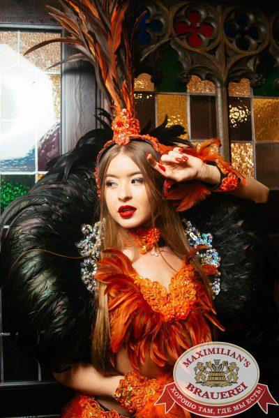 «Дыхание ночи»: бразильская вечеринка «Viva laBrasilia» - Ресторан «Максимилианс» Екатеринбург - 0041