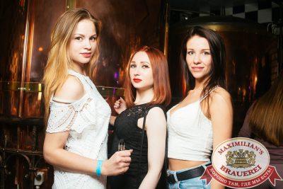 «Дыхание ночи»: бразильская вечеринка «Viva laBrasilia» - Ресторан «Максимилианс» Екатеринбург - 0049