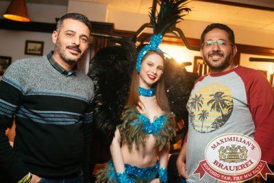 «Дыхание ночи»: бразильская вечеринка «Viva laBrasilia» - Ресторан «Максимилианс» Екатеринбург - 0054