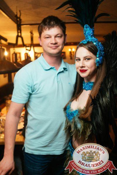 «Дыхание ночи»: бразильская вечеринка «Viva laBrasilia» - Ресторан «Максимилианс» Екатеринбург - 0055