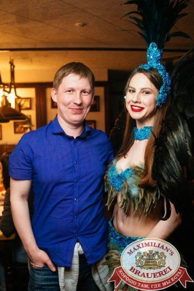 «Дыхание ночи»: бразильская вечеринка «Viva laBrasilia» - Ресторан «Максимилианс» Екатеринбург - 0056