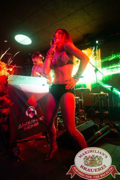 «Дыхание ночи»: бразильская вечеринка «Viva laBrasilia» - Ресторан «Максимилианс» Екатеринбург - 0065