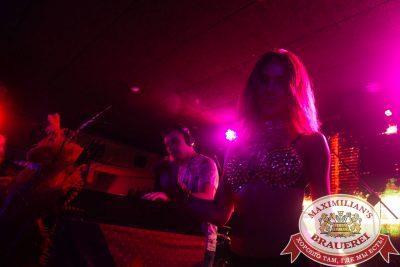 «Дыхание ночи»: бразильская вечеринка «Viva laBrasilia» - Ресторан «Максимилианс» Екатеринбург - 0066