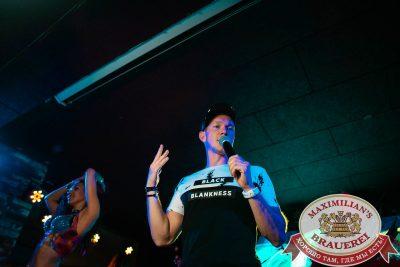 «Дыхание ночи»: бразильская вечеринка «Viva laBrasilia» - Ресторан «Максимилианс» Екатеринбург - 0071