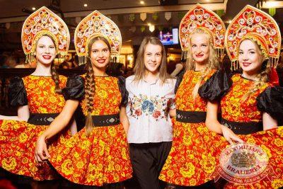 «Дыхание ночи»: русская вечеринка «Matreshka Party», 16 июня 2018 - Ресторан «Максимилианс» Екатеринбург - 1