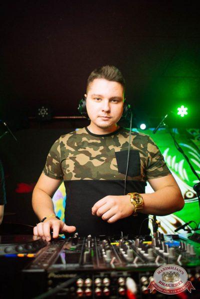 «Дыхание ночи»: русская вечеринка «Matreshka Party», 16 июня 2018 - Ресторан «Максимилианс» Екатеринбург - 10