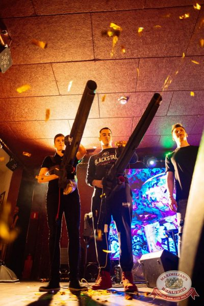 «Дыхание ночи»: русская вечеринка «Matreshka Party», 16 июня 2018 - Ресторан «Максимилианс» Екатеринбург - 12