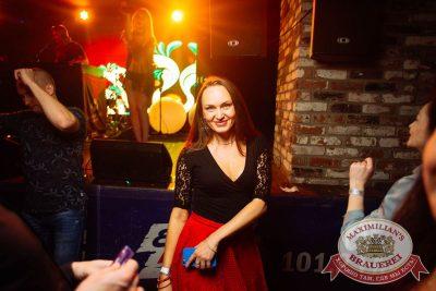 «Дыхание ночи»: русская вечеринка «Matreshka Party», 16 июня 2018 - Ресторан «Максимилианс» Екатеринбург - 15