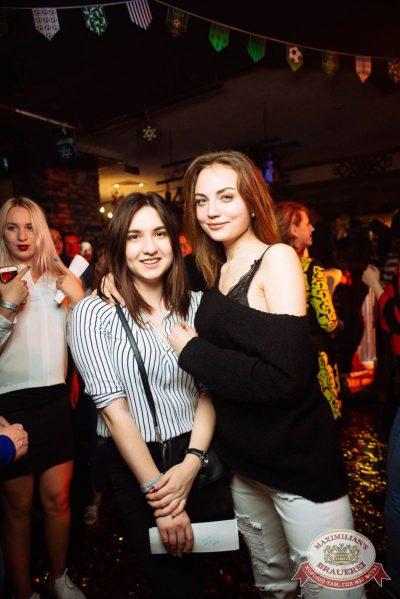 «Дыхание ночи»: русская вечеринка «Matreshka Party», 16 июня 2018 - Ресторан «Максимилианс» Екатеринбург - 17