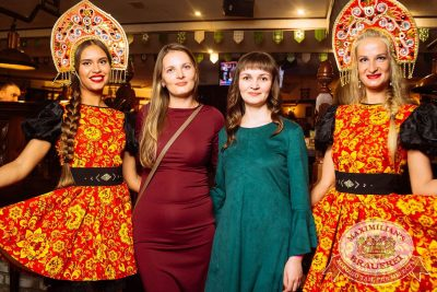 «Дыхание ночи»: русская вечеринка «Matreshka Party», 16 июня 2018 - Ресторан «Максимилианс» Екатеринбург - 2