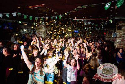 «Дыхание ночи»: русская вечеринка «Matreshka Party», 16 июня 2018 - Ресторан «Максимилианс» Екатеринбург - 21