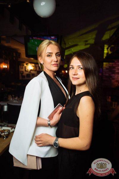 «Дыхание ночи»: русская вечеринка «Matreshka Party», 16 июня 2018 - Ресторан «Максимилианс» Екатеринбург - 25