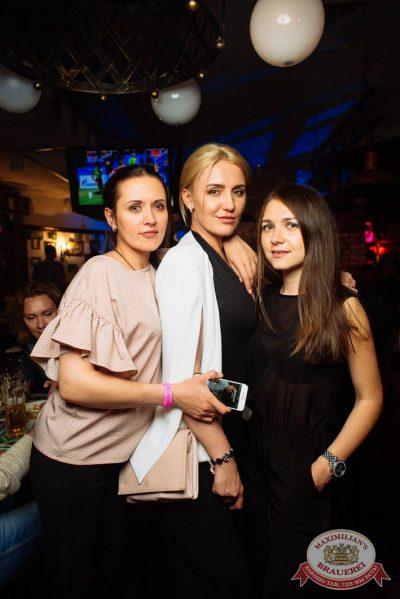 «Дыхание ночи»: русская вечеринка «Matreshka Party», 16 июня 2018 - Ресторан «Максимилианс» Екатеринбург - 26