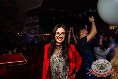 «Дыхание ночи»: русская вечеринка «Matreshka Party», 16 июня 2018 - Ресторан «Максимилианс» Екатеринбург - 27