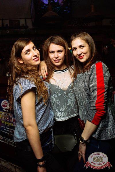 «Дыхание ночи»: русская вечеринка «Matreshka Party», 16 июня 2018 - Ресторан «Максимилианс» Екатеринбург - 29