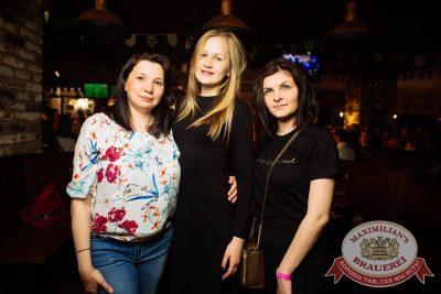 «Дыхание ночи»: русская вечеринка «Matreshka Party», 16 июня 2018 - Ресторан «Максимилианс» Екатеринбург - 32