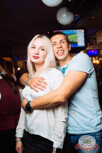«Дыхание ночи»: русская вечеринка «Matreshka Party», 16 июня 2018 - Ресторан «Максимилианс» Екатеринбург - 37