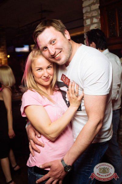 «Дыхание ночи»: русская вечеринка «Matreshka Party», 16 июня 2018 - Ресторан «Максимилианс» Екатеринбург - 42