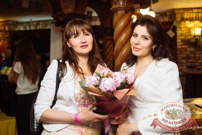 «Дыхание ночи»: русская вечеринка «Matreshka Party», 16 июня 2018 - Ресторан «Максимилианс» Екатеринбург - 43