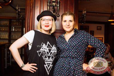 «Дыхание ночи»: русская вечеринка «Matreshka Party», 16 июня 2018 - Ресторан «Максимилианс» Екатеринбург - 44