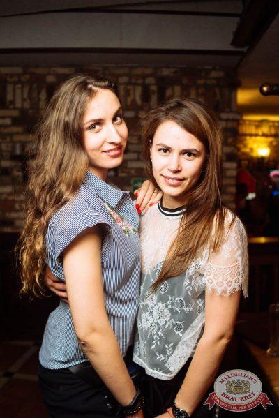 «Дыхание ночи»: русская вечеринка «Matreshka Party», 16 июня 2018 - Ресторан «Максимилианс» Екатеринбург - 45