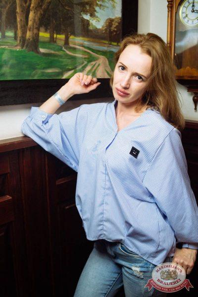 «Дыхание ночи»: русская вечеринка «Matreshka Party», 16 июня 2018 - Ресторан «Максимилианс» Екатеринбург - 48