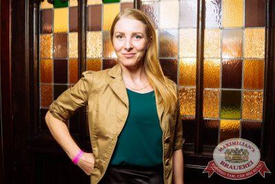 «Дыхание ночи»: русская вечеринка «Matreshka Party», 16 июня 2018 - Ресторан «Максимилианс» Екатеринбург - 49