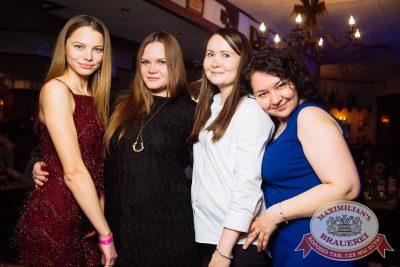 «Дыхание ночи»: русская вечеринка «Matreshka Party», 16 июня 2018 - Ресторан «Максимилианс» Екатеринбург - 50