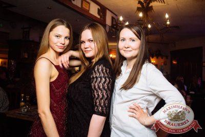 «Дыхание ночи»: русская вечеринка «Matreshka Party», 16 июня 2018 - Ресторан «Максимилианс» Екатеринбург - 51