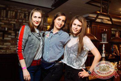 «Дыхание ночи»: русская вечеринка «Matreshka Party», 16 июня 2018 - Ресторан «Максимилианс» Екатеринбург - 53