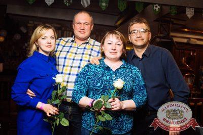 «Дыхание ночи»: русская вечеринка «Matreshka Party», 16 июня 2018 - Ресторан «Максимилианс» Екатеринбург - 54