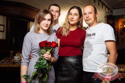 «Дыхание ночи»: русская вечеринка «Matreshka Party», 16 июня 2018 - Ресторан «Максимилианс» Екатеринбург - 55