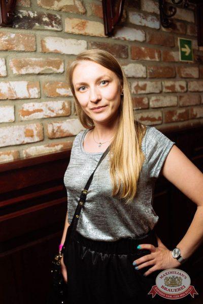 «Дыхание ночи»: русская вечеринка «Matreshka Party», 16 июня 2018 - Ресторан «Максимилианс» Екатеринбург - 57