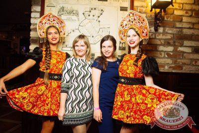 «Дыхание ночи»: русская вечеринка «Matreshka Party», 16 июня 2018 - Ресторан «Максимилианс» Екатеринбург - 6