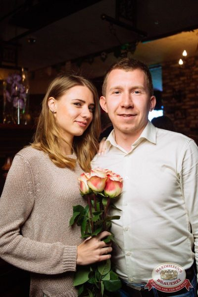 «Дыхание ночи»: русская вечеринка «Matreshka Party», 16 июня 2018 - Ресторан «Максимилианс» Екатеринбург - 60