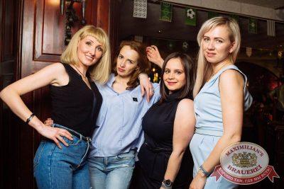 «Дыхание ночи»: русская вечеринка «Matreshka Party», 16 июня 2018 - Ресторан «Максимилианс» Екатеринбург - 61
