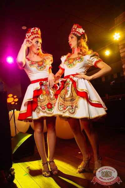 «Дыхание ночи»: русская вечеринка «Matreshka Party», 16 июня 2018 - Ресторан «Максимилианс» Екатеринбург - 7