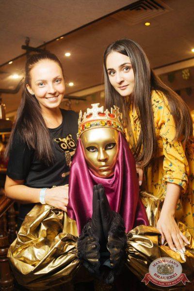 «Дыхание ночи»: венецианский карнавал «Carnival party», 22 июня 2018 - Ресторан «Максимилианс» Екатеринбург - 1