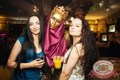 «Дыхание ночи»: венецианский карнавал «Carnival party», 22 июня 2018 - Ресторан «Максимилианс» Екатеринбург - 11