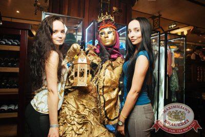 «Дыхание ночи»: венецианский карнавал «Carnival party», 22 июня 2018 - Ресторан «Максимилианс» Екатеринбург - 12