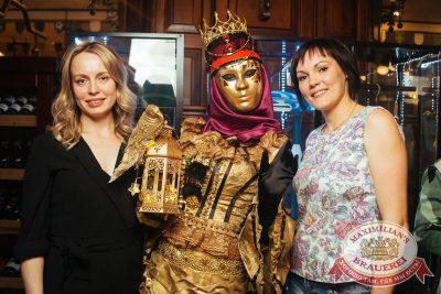 «Дыхание ночи»: венецианский карнавал «Carnival party», 22 июня 2018 - Ресторан «Максимилианс» Екатеринбург - 13