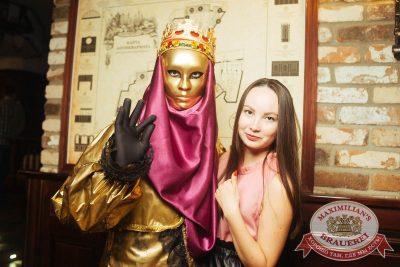 «Дыхание ночи»: венецианский карнавал «Carnival party», 22 июня 2018 - Ресторан «Максимилианс» Екатеринбург - 14