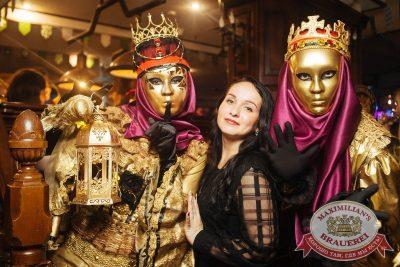 «Дыхание ночи»: венецианский карнавал «Carnival party», 22 июня 2018 - Ресторан «Максимилианс» Екатеринбург - 15
