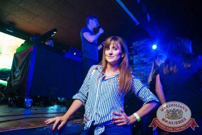 «Дыхание ночи»: венецианский карнавал «Carnival party», 22 июня 2018 - Ресторан «Максимилианс» Екатеринбург - 16
