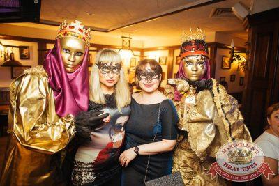 «Дыхание ночи»: венецианский карнавал «Carnival party», 22 июня 2018 - Ресторан «Максимилианс» Екатеринбург - 2