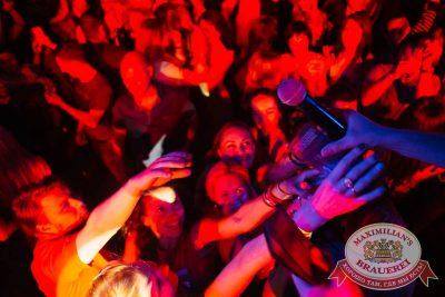 «Дыхание ночи»: венецианский карнавал «Carnival party», 22 июня 2018 - Ресторан «Максимилианс» Екатеринбург - 20