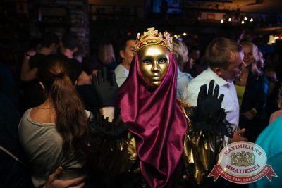 «Дыхание ночи»: венецианский карнавал «Carnival party», 22 июня 2018 - Ресторан «Максимилианс» Екатеринбург - 29
