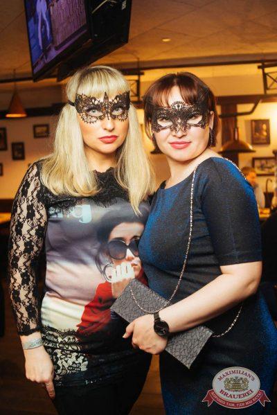 «Дыхание ночи»: венецианский карнавал «Carnival party», 22 июня 2018 - Ресторан «Максимилианс» Екатеринбург - 3