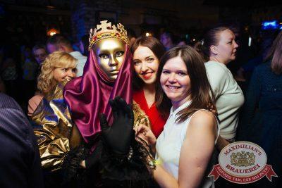 «Дыхание ночи»: венецианский карнавал «Carnival party», 22 июня 2018 - Ресторан «Максимилианс» Екатеринбург - 30